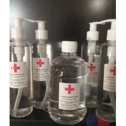 Антисептик, дезинфектор 500мл, средство для дезинфекции с дозатором