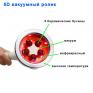 Эндосфера 5D LPV-12