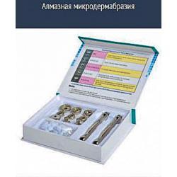 Аппарат AS-6306 (6в1) - косметологический комбайн